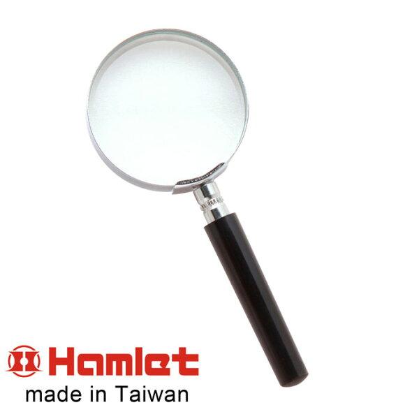 (免運費)【Hamlet 哈姆雷特】2.8x/7.2D/50mm 台灣製手持型電木柄放大鏡【A002】