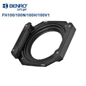 【BENRO百諾】航空鋁合金濾鏡支架方形插片系統FH系列(FH100/FH100N/FH100H/FH100V1)