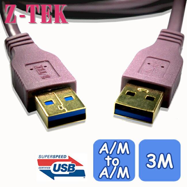 USB3.0 A/公 TO A/公 高速傳輸線 3m (ZT-U-0002) 0