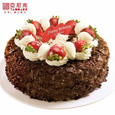 ❤10倍❤~亞尼克~生日蛋糕_黑森林✦ 美味 ~  好康折扣