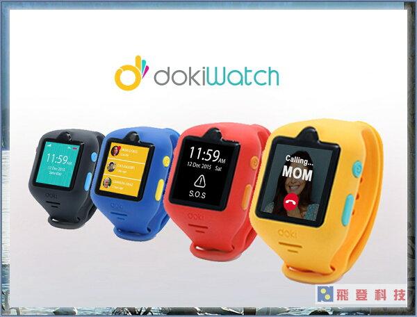 【全球首支3G視訊兒童錶】DokiWatch 視訊通話 GPS定位 兒童智慧型手錶 公司貨含稅開發票