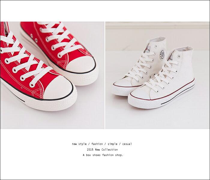 格子舖*【AH9121】經典不敗百搭‧基本款高筒帆布鞋(男碼40~44) 6色現貨 1