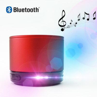 金豪藍芽喇叭 藍芽音箱 揚聲器 音響 免持通話 不挑款