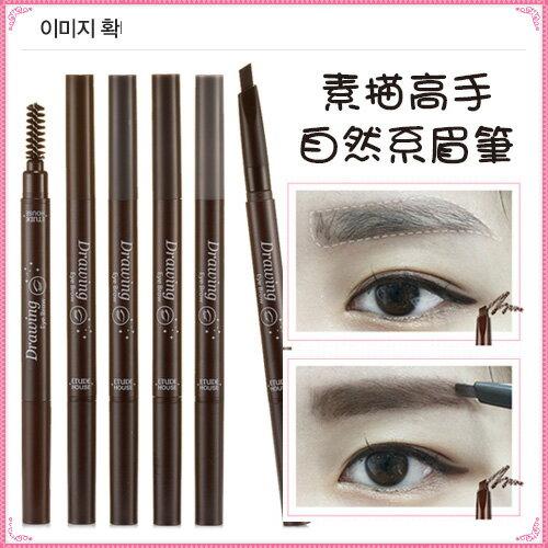 韓國Etude House 素描高手造型眉筆 0.2g 附眉刷 【現貨】