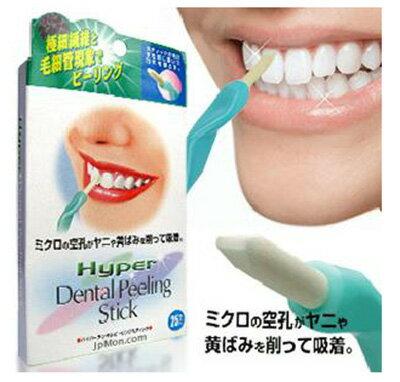 日本COGIT齒美人-潔牙美齒橡皮擦(25支入) 牙齒美白