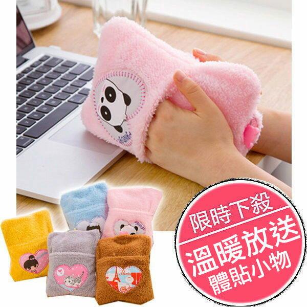 韓版 熱水暖手袋 保暖包 暖暖包 不挑款