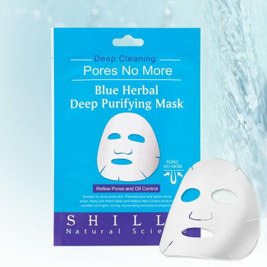 SHILLS舒兒絲 新一代零毛孔藍色收斂面膜(單片)