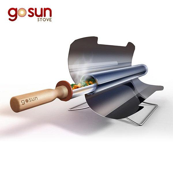 GOSUN SPORT 太陽能燒烤爐/烤肉爐 - 限時優惠好康折扣