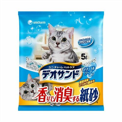 ♥WaWa♥嬌聯-消臭貓砂5L-肥皂香/4(1681)