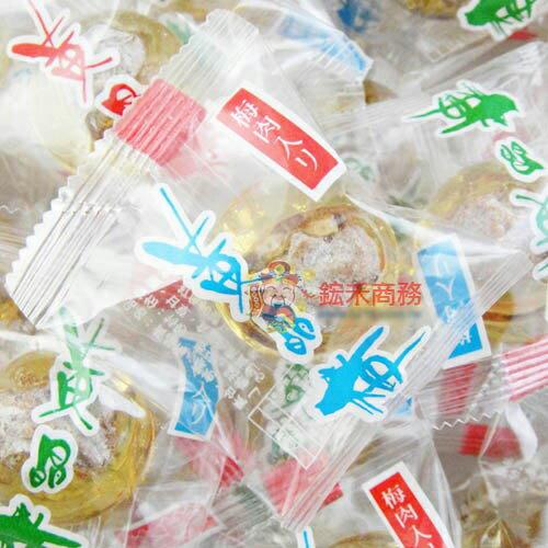【0216零食會社】聖品-黃金梅糖