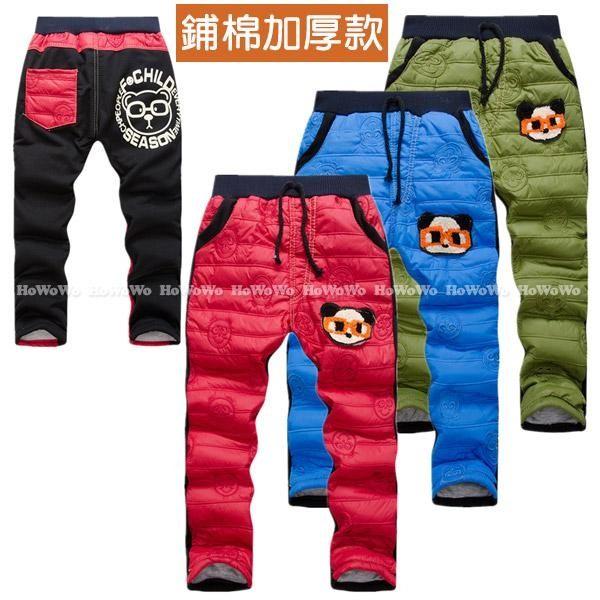 厚款長褲 兒童鋪棉雙層保暖長褲 AIY1166