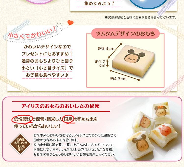 有樂町進口食品 樂天首發 中秋烤肉趣 tsumu tsumu 造型年糕 (10入) 300g 4562403552563 4