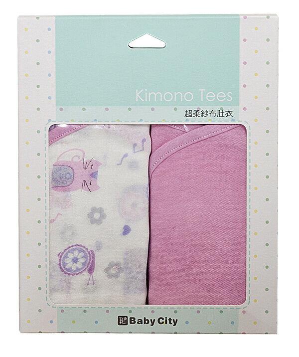 Baby City娃娃城 - 超柔紗布肚衣2入 (紫) 2