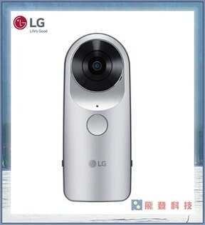 【環景攝影機組合】R105 LG 360 CAM 環景攝像機+ LG 360° 虛擬實境眼鏡  VR 全景 含稅公司貨開發票