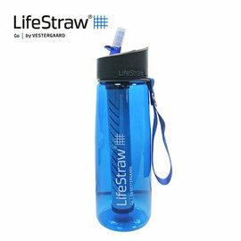 [ LifeStraw ] 生命淨水瓶  650ml  藍色 / 過濾水壺 淨化水質