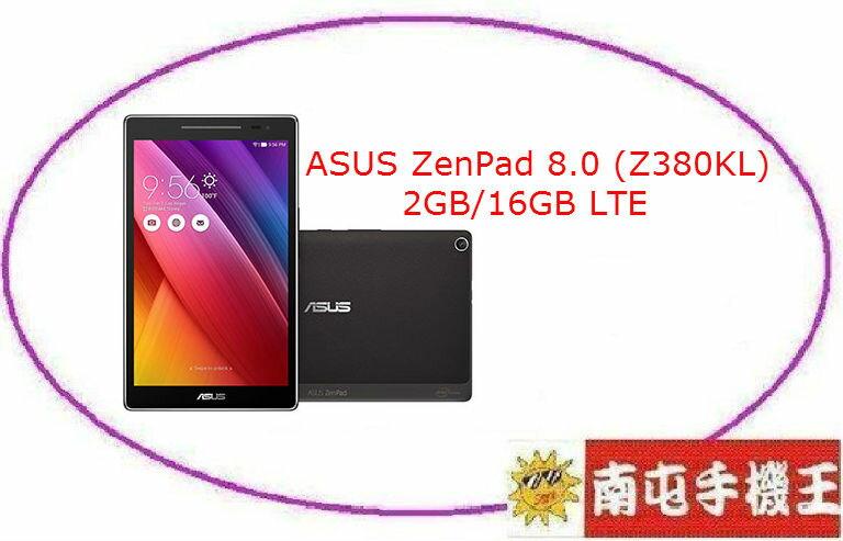 -南屯手機王-ASUS ZenPad 8.0 (Z380KL) 2GB/16GB LTE 【免運宅配到家】