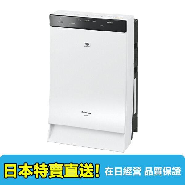 【海洋傳奇】日本Panasonic 國際牌【F-VXL70】加濕型 空氣清淨機 白色 16坪 PM2.5 除臭【船運免運】 - 限時優惠好康折扣