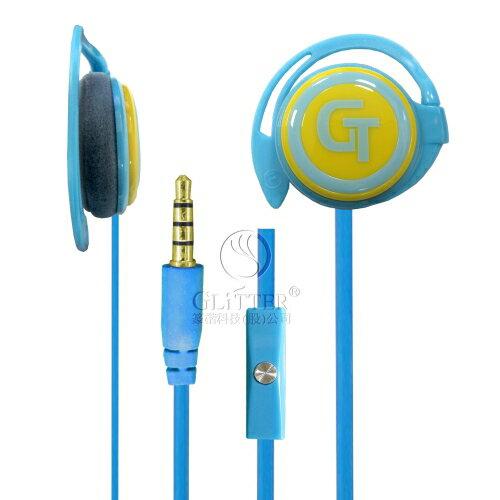 Glitter 高音質耳掛式 手機耳麥 藍黃 (GT-283)
