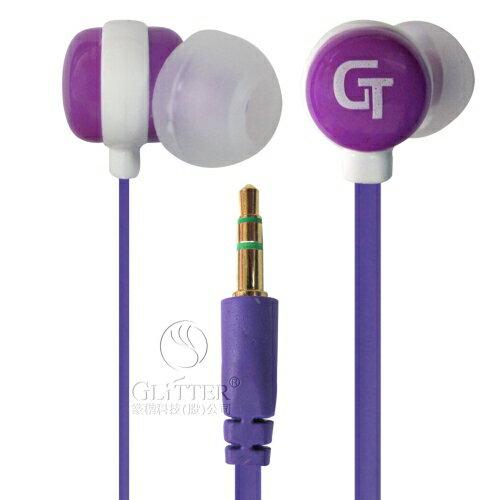 GT-295 高音質氣密式耳機(紫)_入耳式耳機_耳塞式耳機_小耳機