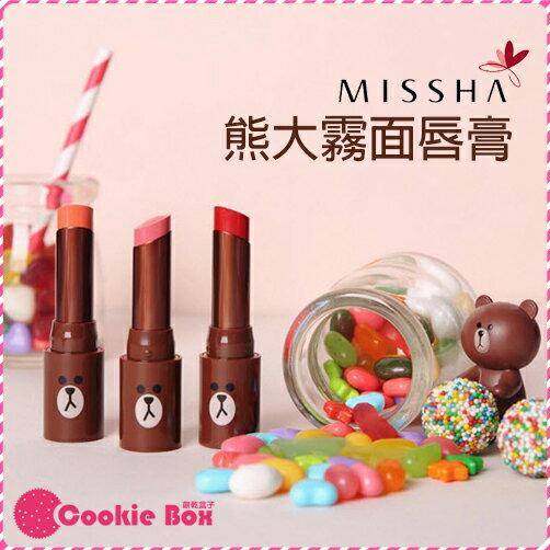 韓國 MISSHA LINE 熊大 霧面 唇膏 4.1g 保濕 飽和 滋潤 顯色 口紅 咬唇 聯名 酒紅 *餅乾盒子*