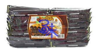 (印尼) 【Wasuka】味覺百撰 爆漿特級巧克力威化捲(CIGARKU)(特級巧克力威化捲/巧克力捲心酥)1包 600 公克 (約 50條) 特價 105 元【4713648831146 】最新到櫃