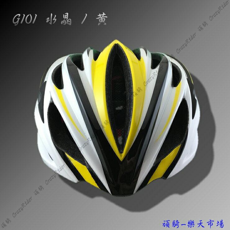 【頑騎】免運費【GVR】G101 一體成型超輕量 19孔通風系統 鷹眼系列-水晶-黃色 1
