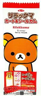 拉拉熊口香糖(附卡片&貼紙)5.5g【4901919003518】