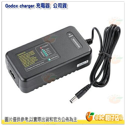 神牛 Godox charger 充  貨 for Ad600 Ad600b Ad600b