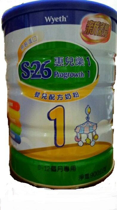 『121婦嬰用品館』S-26惠兒樂嬰兒配方奶粉1號900g 6罐組(附贈品) 1