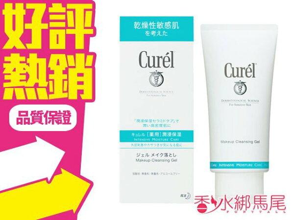 ◐香水綁馬尾◐日本 KAO 花王 Curel 乾燥性 敏感肌 系列 卸妝蜜 130G