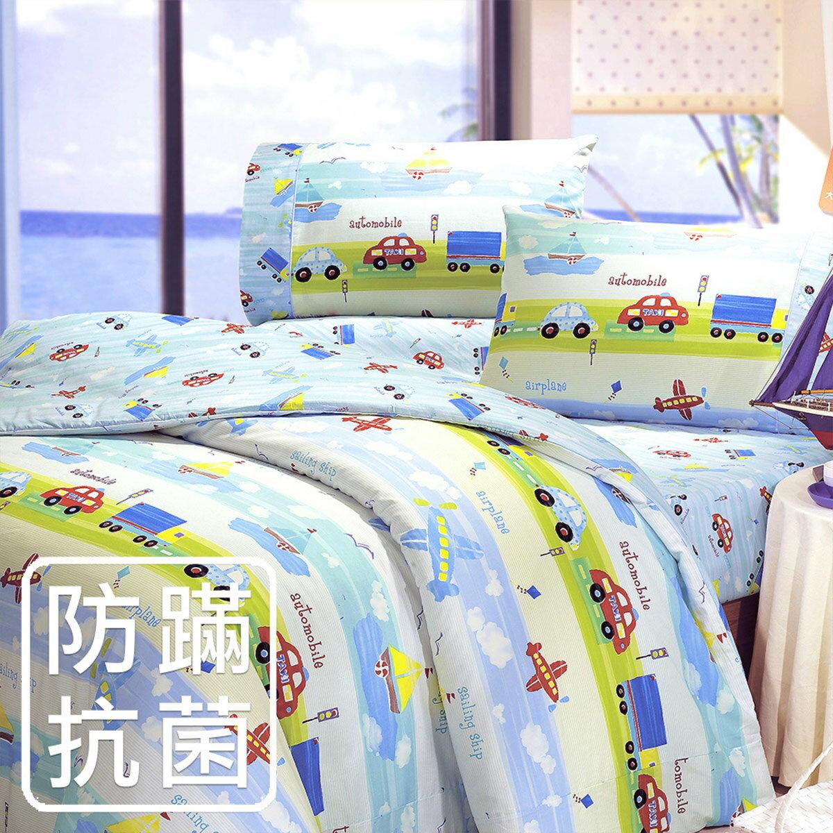 床包組 防蹣抗菌~單人~100^%精梳棉床包組 夢想號 美國棉 品牌~^~鴻宇^~ 製~1