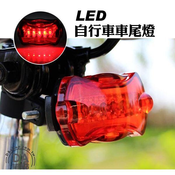 《DA量販店》防水 七段 高亮度 LED 腳踏車 單車 自行車 警示 閃光 車尾燈 尾燈(17-121)