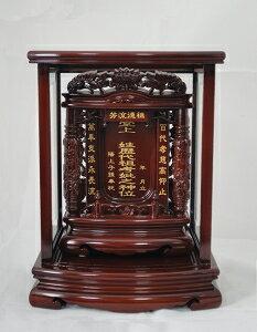 楓香木祖先牌位(大)