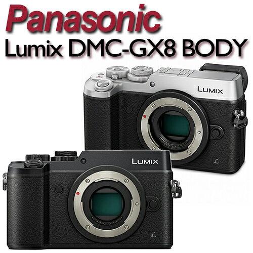 【★送相機包】PANASONIC Lumix DMC-GX8 BODY 單機身【中文平輸】ATM/黑貓貨到付款 加碼送32G記憶卡
