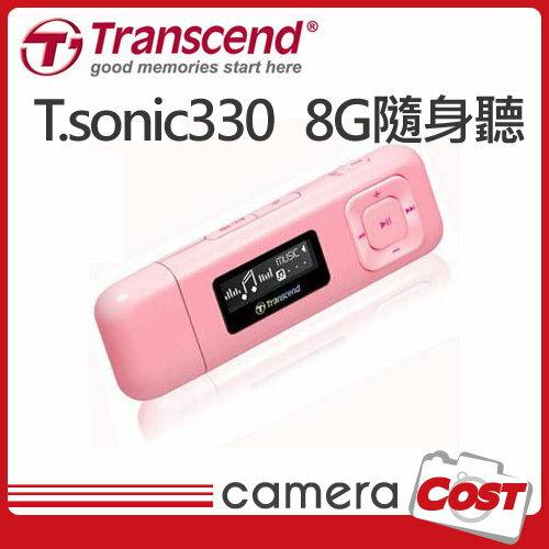 創見 T.sonic 330 MP330 MP3 8G 8GB 內建USB 粉色 隨身聽