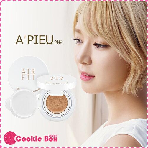 *餅乾盒子* 韓國 Apieu AIR FIT 氣墊 腮紅 BR01 臉頰 修容 陰影 立體 瘦臉 咖啡 深色 10g