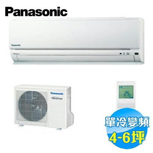 國際 Panasonic 冷專變頻 一對一分離式冷氣 K系列 CS-K36A2 / CU-K36VCA2