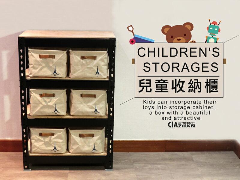 ♞空間特工♞收納系列組合(長2x寬1x高3置物架+6入收納盒)消光黑 兒童收納用品 0