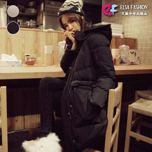 羽絨外套 冬季保暖立領羽絨棉連帽外套 艾爾莎【TGK0109】 0