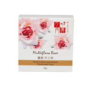 *潤澤彈力【HRG-II】手工圓皂90g - 薔薇