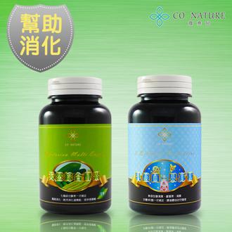 【CO NATURE】天然素食酵素 90顆 & 乳酸菌+果寡糖 90顆 0