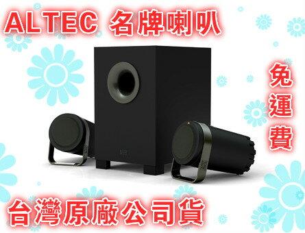 免運費台灣公司貨 ALTEC BXR1221 三件式 重低音喇叭 筆電喇叭 多媒體喇叭  音箱 3.5mm