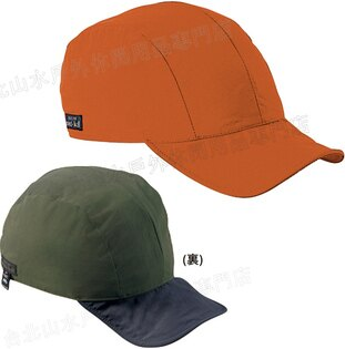 [ Mont-Bell ] 雙面棒球帽/鴨舌帽 可捲折 1108829 BTOG 橘綠雙面