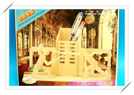 DIY木質3D立體拼圖(S-001擊劍筆筒.中2片)/一個入{定49}