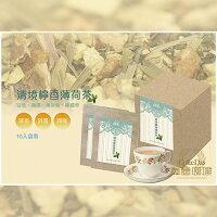 教師節禮物推薦到【寶島咖啡】清淨檸香薄荷茶10入盒裝