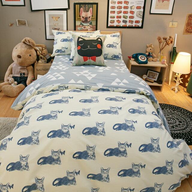 Blue cat 藍貓【床包藍底白三角形】單人/雙人熱賣組   舒適磨毛布 台灣製造 7