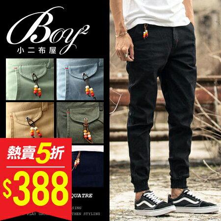 ☆BOY-2☆【NZK50】縮口褲韓版多色多口袋休閒褲慢跑褲 0