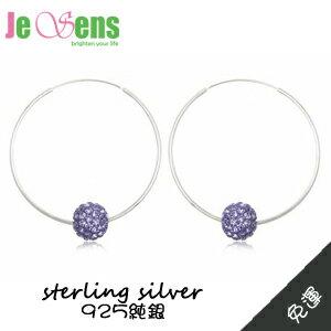 《JeSens 925純銀耳環 》素面中空耳圈串搭〈紫色丹泉石〉捷克水晶 一式兩戴