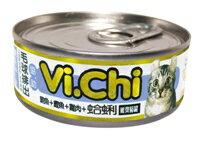 維齊化毛-鰹魚+鮪魚+蛤蜊80G