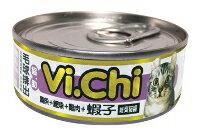 維齊(化毛)-鰹魚+鮪魚+雞肉+蝦子
